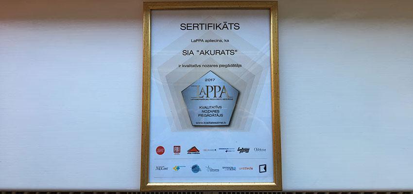 lappa-sertifikats-2017